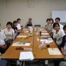 神戸で夢サポート塾を…
