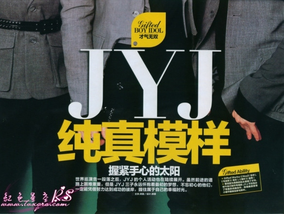 JYJ☆JEJUNG☆LOVE