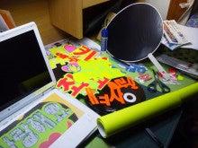 キラキラ*☆*かすみのありのまま日記-NEC_0629.JPG