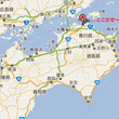 香川・高松港へ世界初…