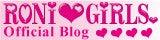 $I ? DANCE!かりん☆のSMILE DAYS-RONI GIRLS blog ロゴ