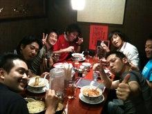 Last More  -斉藤泰一郎 ブログ--Australia Team