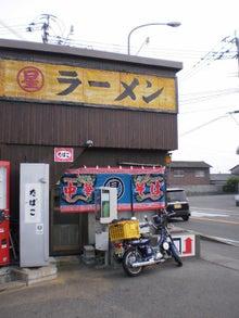 パーやんのニコニコ商会-3