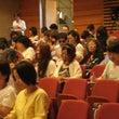 東日本大震災復興支援…