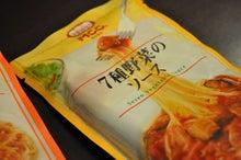 $北海道 のほほん日記