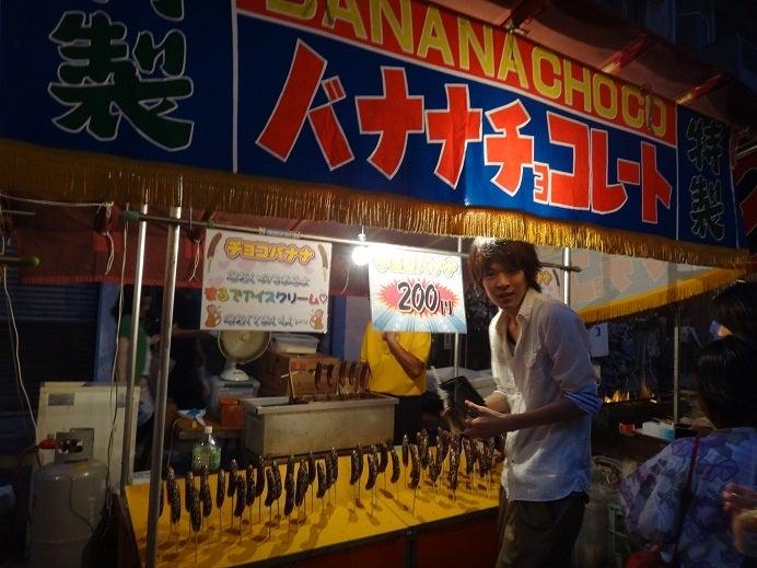 ヤマネの徒然ブログ-バナナチョコ