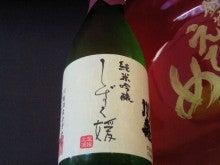 愛媛の酒道-川亀純米吟醸しずく媛(統一名称酒)