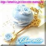 ~Chocotto~