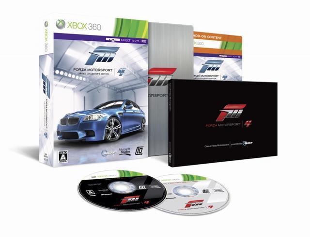 Forza Motorsport 4 リミテッドエディション