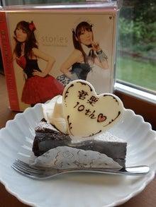 Sweet cafe*