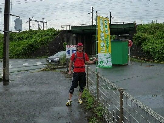 Go My Wayな stuart日記-Tki8_3