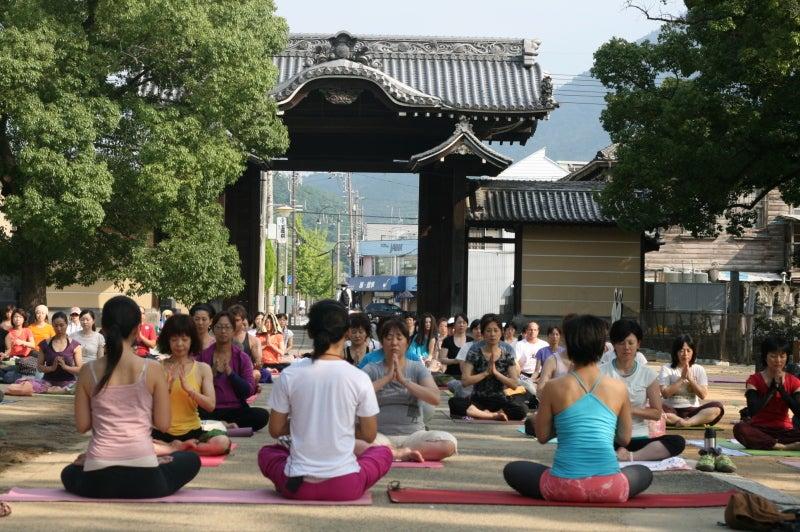 「チャリティヨガin四国」 公式ブログ