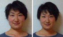 京都で小顔・美白・乾燥・くすみ対策なら 伏見桃山サロンふあり-R様ビフォーアフター