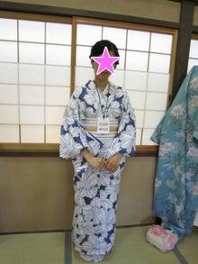 奈良きもの日和のブログ