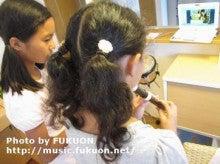 """福田音楽教室の明るく楽しい""""福ON""""ブログ♪-リコーダー2011夏1-3"""