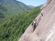 関西蛍雪山岳会のページ-ガマルート・バリエーション