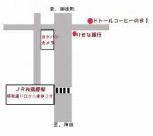 joining情報-ロケットゲート