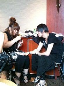 Miyaのブログ