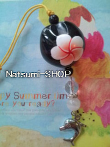 ハワイアン雑貨☆夏☆海☆大好き!SUMMER-ISLAND-安産☆ストラップ