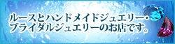 gem polu ジェム・ポルー(青い宝石)店主 aotabiのブログ