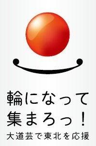 いおりブログ