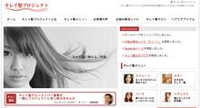 $艶髪*健康な髪を目指して~キレイ髪プロジェクト公式ブログ-メディックカラー