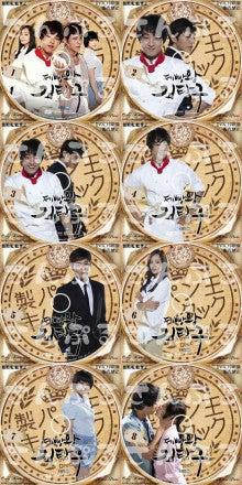 $韓流ドラマ DVDラベル&ジャケット-DVD ラベル 製パン王キム・タック