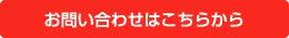 $大阪弁天町の漢方薬局「廣田漢方堂薬局・鍼灸院」