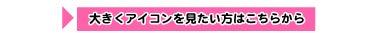 4コマ漫画~独断と偏見の旦那と犬の愛し方-イラスト引き受け画面03
