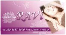 また行きたくなるエステティックサロン【TOTAL SKIN CARE RAVi】-ロゴ