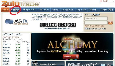 萌えるFX~Ameba版~