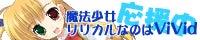 sakura‐咲‐-応援バナー