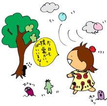 山田スイッチの『言い得て妙』 仕事と育児の荒波に、お母さんはもうどうやって原稿を書いてるのかわからなくなってきました。。。-じょうもん