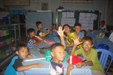 $ニャック スマッ チャット~volunteer's life in Cambodia
