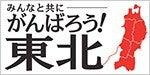 高速貨物特急便のてちゅ日和-22759190_320918116236.jpg