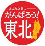 高速貨物特急便のてちゅ日和-23573084_89415313694.jpg