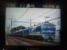 高速貨物特急便のてちゅ日和-110806_105811.jpg