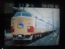 高速貨物特急便のてちゅ日和-110806_105823.jpg
