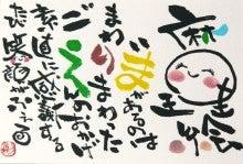 $女性のこころを癒す 「家族の幸せ探しセラピスト」 森 麻理絵