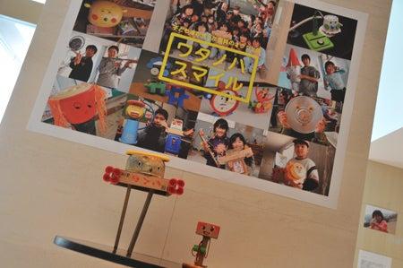 ワタノハスマイル・石巻市立渡波小学校の子ども達の笑顔-8/7_01