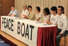 ピースボート福島子どもプロジェクト