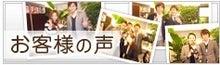 今を、熱く生きる社長~MizukoshiとVIDAXの軌跡Blog~