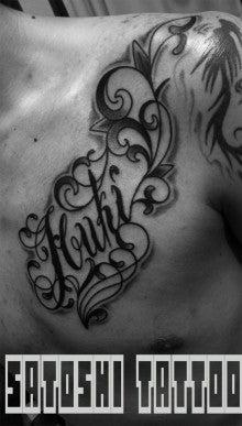 Satoshi Tattoo!!