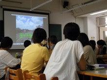 静岡学生NGO あおい-あおいムービー鑑賞