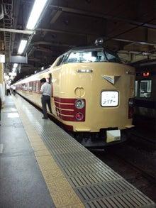 鉄道とギャンブルの広場-JR東日本485系