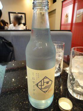 横浜発 驢馬人の美食な日々-Maimonsusi23