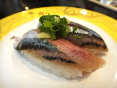 横浜発 驢馬人の美食な日々-Maimonsusi27
