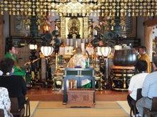 児栄山華蔵寺ブログ