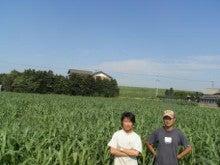 MAKUWAURI ~農家の野菜~