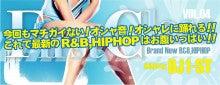 $DJ 1-ST BLOG